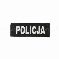 Naszywka rzep odblask policja mały