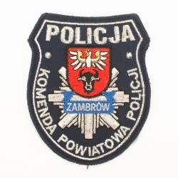 Emblemat Komenda Powiatowa Policji Zambrów