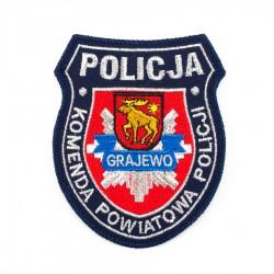 Emblemat Komenda Powiatowa Policji Grajewo